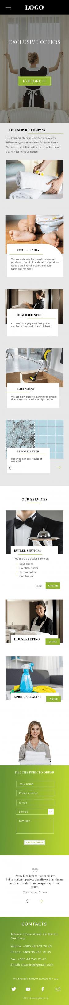 Мобильная версия сайта для клининговой компании