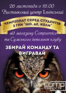 Плакат к мероприятию