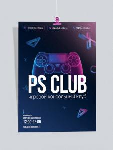 Дизайн плакатов для компании PS Club