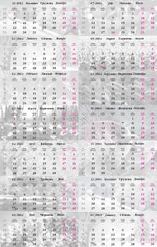 черновой набросок доп.сетки для кв.календаря