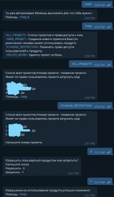 Защита Python скриптов через Telegram