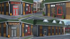 Варианты дизайна магазина и окна кофейни