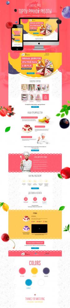 Landing Page Handmade Cakes