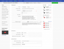 Дизайн страницы для CMS интернет магазина