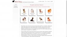 """Адаптивная верстка сайта """"Mini Dog"""""""