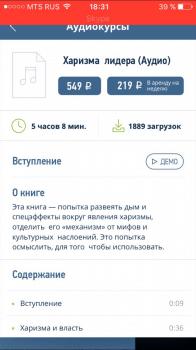 html/css Верстка+js