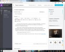 Добавление позиции в интернет-магазин на Проме