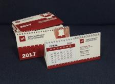 Серия календарей 2017 года для «Квадратного метра»