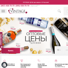 Shopify интернет-магазин VintageMarket