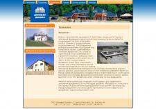 Сайт компании Доминат