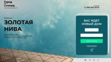 Веб-дизайн  Редизайн сайта