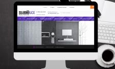 Разработка сайта с нуля на 1С Битрикс