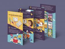 """Электронная брошюра """"Как приучить ребёнка читать"""""""