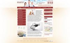 Верстка из psd дизайна сайта для Joomla 2.5 (Медстар)