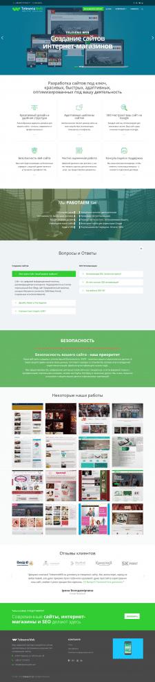 Сайт компании TelesensWeb
