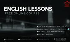 Визитка для школы  английского языка