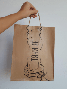 "Дизайн пакета ""Тяни ее"""