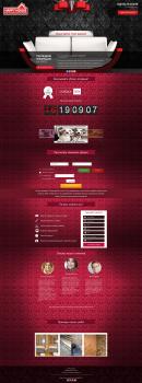 Landing page + CMS - программирование, верстка