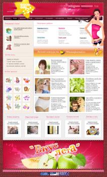 WomenBlog