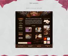 Дизайн сайта АВК