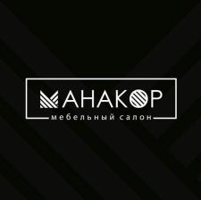 Логотип мебельного салона