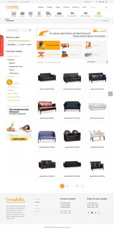 Магазин мебели Cittadella