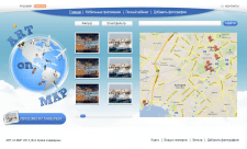 artonmap.com