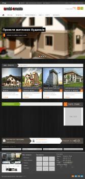 Интернет магазин архитектурных проектов