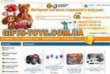 Контент-менеджер сайт детских игрушек OpenCart
