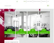 Дизайн проект продающего сайта