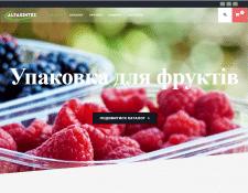 Сайт для компании по производству упаковки