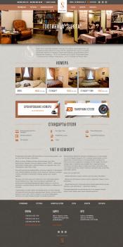 Отель Siesta