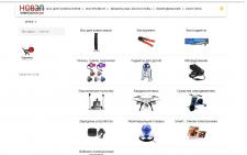 Наполнение интернет магазина Новэл Электрониум