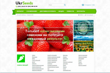 Интернет магазин «UkrSeeds»