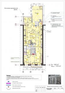 План осветительного оборудования