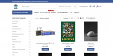 Заполнение товаров на сайте