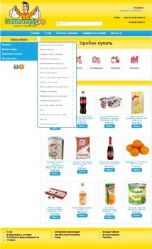 """Интернет - гипермаркет """"Хлопотофф.рф"""""""