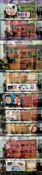 Лендинг / Landing Page -тренажёр для спорта