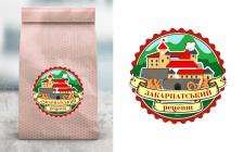 Логотип пекарні