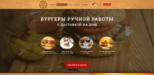 Landing Page, burgers