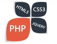 Разработка на PHP, Java Script, HTML5, CSS3