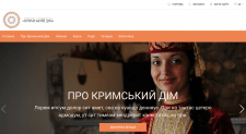Crimean House. Based on TYPO3