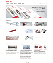Catalog DKC