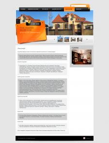 Продажа элитной недвижимости под Киевом