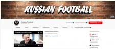 SMM продвижение YouTube канала Russian Football