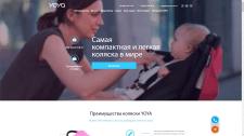 Настройка контекстной рекламы yo-ya.com.ua