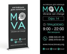 Логотип и фирменный стиль для школы англ языка