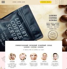 Luxury Coffee Scrub