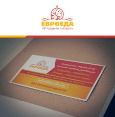 Логотип и дизайн визитки для интернет-магазина
