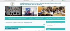 Сайт школы №15  г.Киев